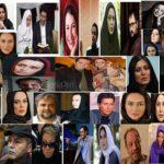 طلاق مشهور سینما و تلویزیون ایران