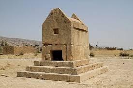 مقبره اردشیر دوم
