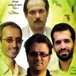 دانشمندان هسته ای ایران که به شهادت رسیدن