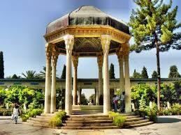 -آرامگاه حافظ