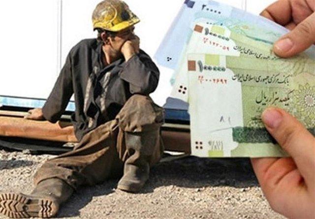 دستمزد کارگران برای سال ۱۴۰۰