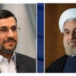 متن نامه محمود احمدینژاد به حسن روحانی