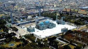 شهر مزار شریف