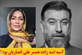 نامزدی علی انصاریان با بازیگر سینما صحت دار