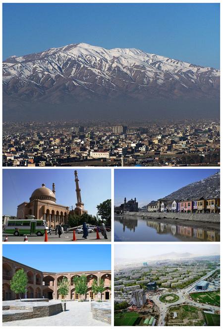 کشور افغانستان