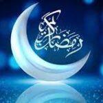 یارانه ماه رمضان
