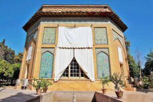موزهی پارس