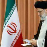 حجتالاسلام رئیسی در انتخابات رئیس جمهوری ثبتنام خواهد کرد