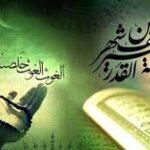 شب قدر/ اعمال مخصوص شب بیست و سوم ماه مبارک رمضان