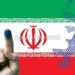 تاریخ انتخابات ریاست جمهوری ایران 1400