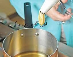 بامیه عربی