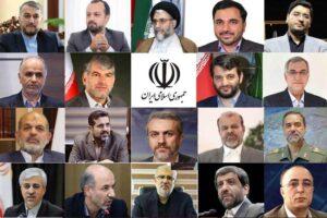 اسامی وزیران پیشنهادی سید ابراهیم رئیسی به مجلس